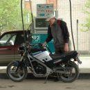 Во Владивостоке снизились цены на бензин