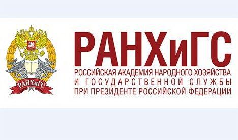 Приморский филиал РАНХиГС как центр подготовки профессионалов проектного менеджмента