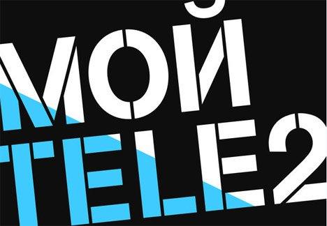 Число пользователей личного кабинета Tele2 в Приморье выросло на 24%