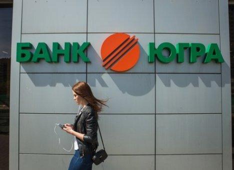 Один из крупнейших банков признан банкротом