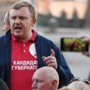 Андрей Ищенко, похоже, забыл, что он слуга народа