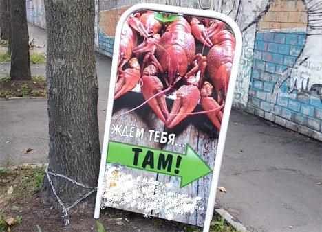 Во Владивостоке начали штрафовать за рекламные штендеры на тротуарах
