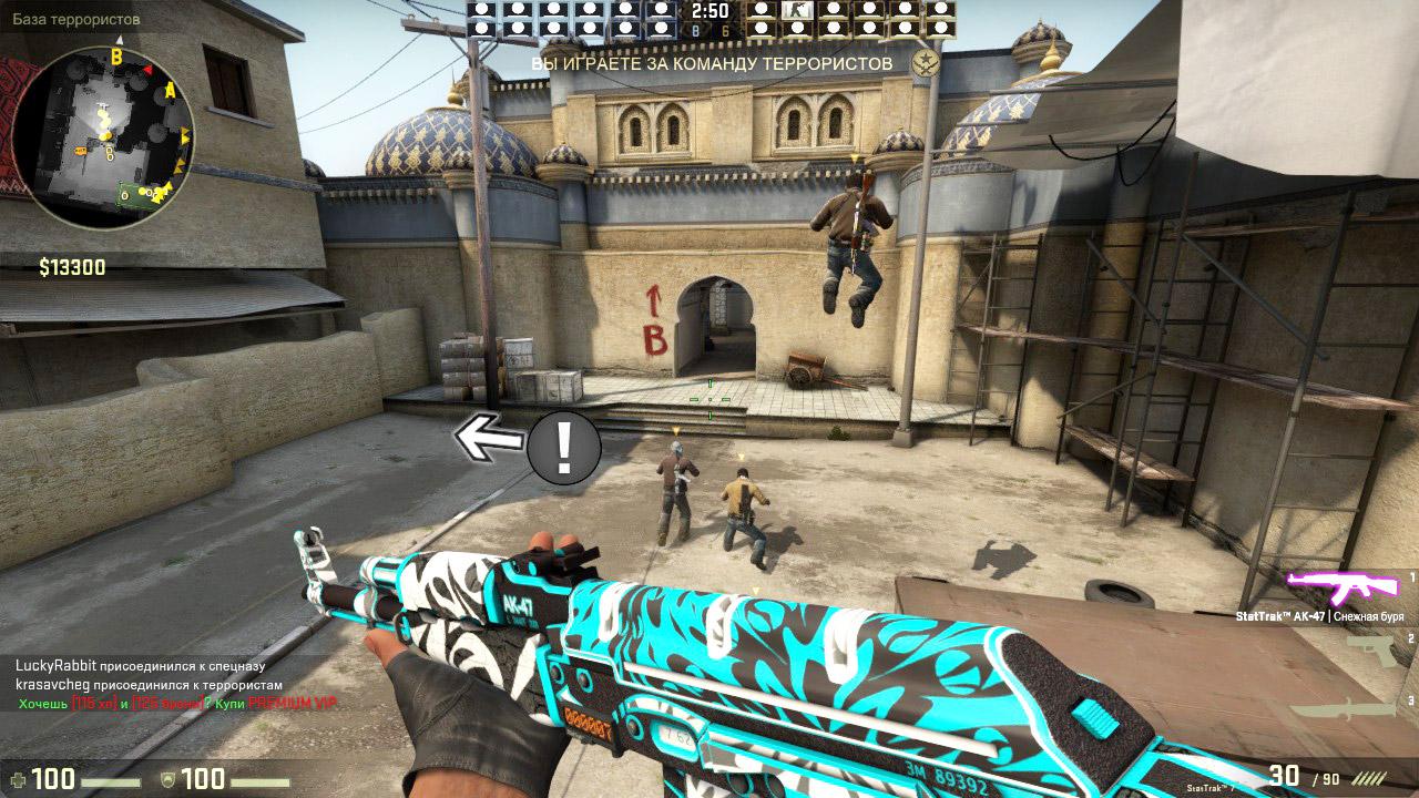 Где загрузить хорошую версию Counter Strike CS: GO бесплатно