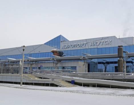Названы десять якутян, чьими именами могут назвать главный аэропорт Республики Саха