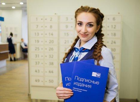 Владивостокцев приглашают на День подписчика