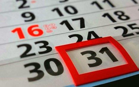Оглашен окончательный полный список праздников и выходных в 2019 году