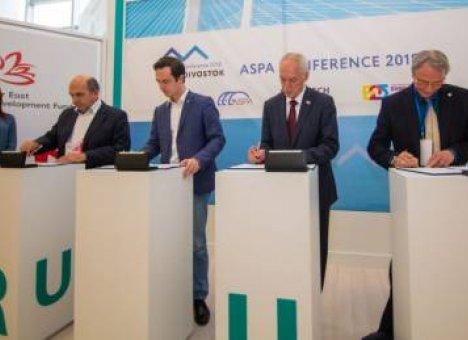 Для цифровизации Владивостока разработают новые технологии
