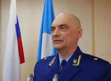 В Приморье будет новый прокурор