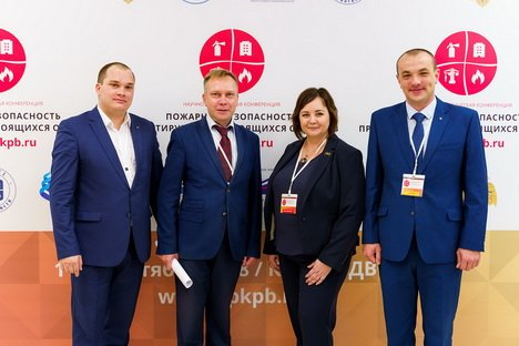 При поддержке МЧС России: во Владивостоке с успехом прошла конференция по пожарной безопасности