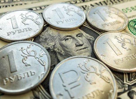 Подсчитано, сколько будет стоить рубль следующей весной