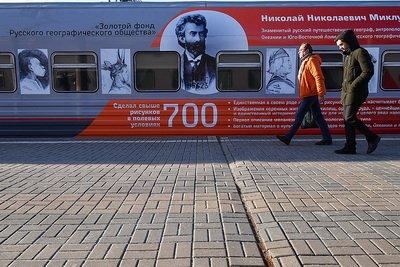 В поезде Москва – Владивосток открылась экспозиция о великих русских путешественниках
