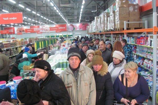 В Кавалерово открылся первый супермаркет