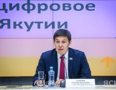 В Якутии рассматривают возможность создания цифрового ТОР