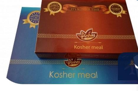 Вылетающим из столицы ДФО предлагают питание по правилам Кашрута и сертификатом кошерности