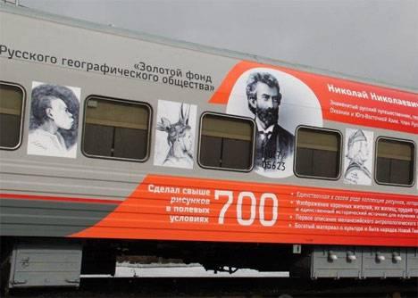 Владивосток встретил и проводил великих русских путешественников
