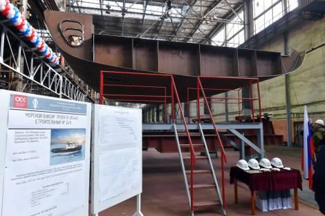 На Хабаровском судостроительном заводе заложили морской буксир