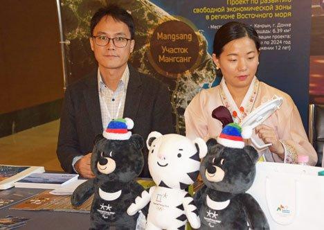 Владивостоку от Кореи поступило хорошее предложение