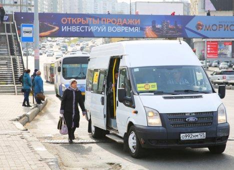 Во Владивостоке на центральной остановке общественного транспорта высадка-посадка опасна