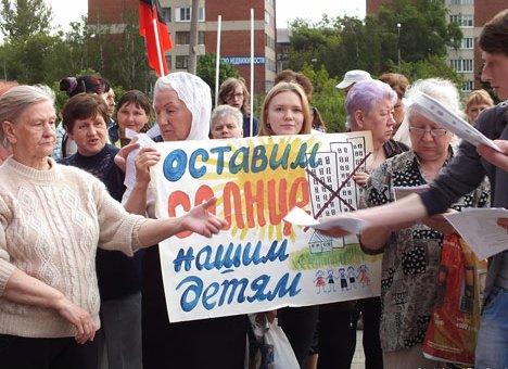 Столкнувшиеся со строительным беспределом жители Владивостока дошли до точки кипения