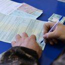 Приморцы в погоне за процентами не читают документы, которые подписывают