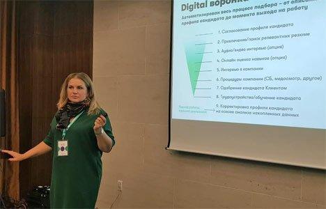 Бизнесу Приморья стала доступна услуга цифрового подбора персонала