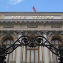 Жители Приморья чаще других дальневосточников жалуются в Банк России