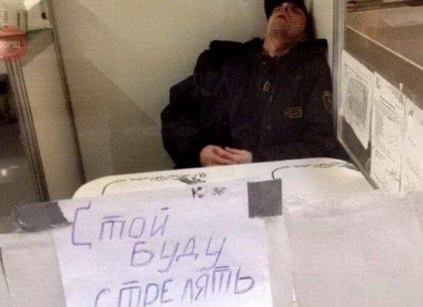 Магазины начали избавляться от охранников