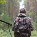 Получить лицензию на охотничье оружие будет очень сложно
