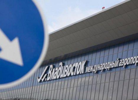 У экс-мэра столицы Приморья свое мнение, как назвать аэропорт Владивостока