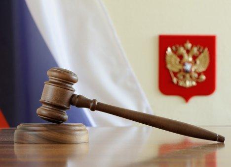 В суд ушло громкое дело о хищении 180 миллионов