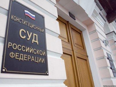 У экс-мэра Владивостока нашлись союзники в Конституционном суде