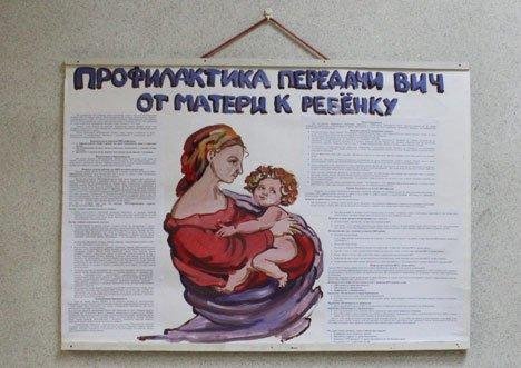 Лозунг о чуме 20-го века остался в прошлом