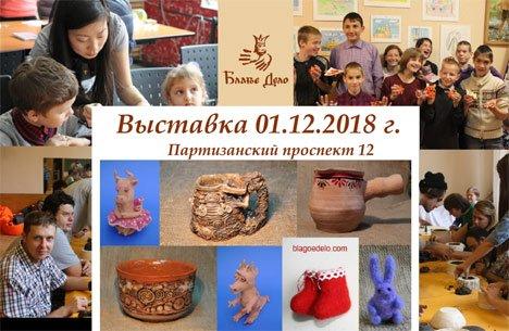Во Владивостоке начинается благотворительный марафон
