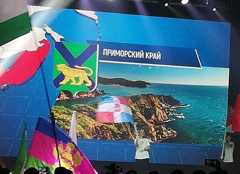 Более 250 приморцев примут участие в региональном чемпионате WorldSkills Russia