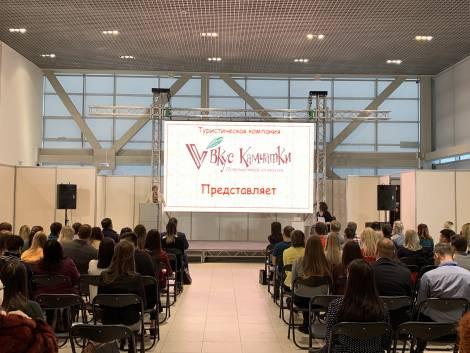 15 новых туристических проектов презентовали на Камчатке
