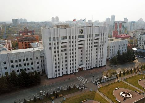 Правительство Хабаровского края пополнилось двумя новыми чиновниками