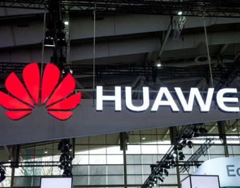 На Дальнем Востоке откроется сетевая академия компании Huawei