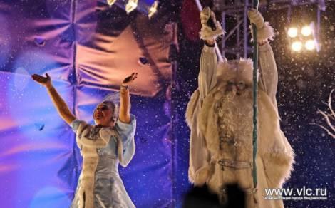 Владивосток будет встречать морской Новый год