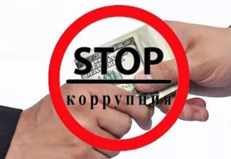 47 руководителей муниципальных учреждений Владивостока попали под наблюдение прокуратуры