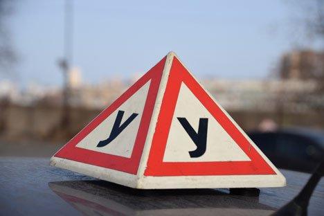Автошколы Владивостока устроили гонку