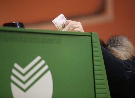 Сбербанк запретит переводы на карты по номеру телефона