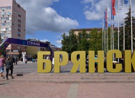 Новым побратимом Владивостока стала родина Соловья-разбойника