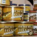 Как правильно выбрать рыбные консервы