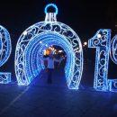На набережной Владивостока уже можно шагнуть в 2019 год