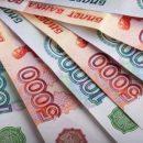 Центробанк принял решение, которое должно поддержать рубль