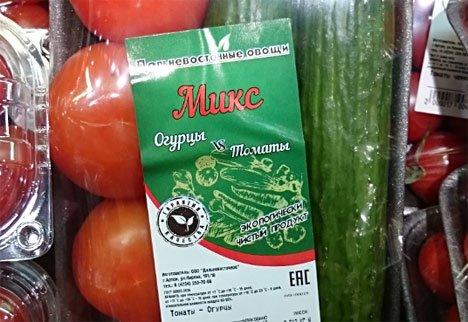 Странная овощная продукция появилась на прилавках Владивостока
