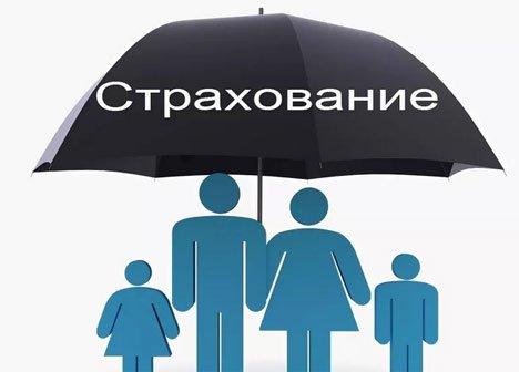 Страховой рынок Приморья вырос до 7,7 млрд рублей