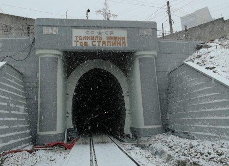 Реанимация тоннеля