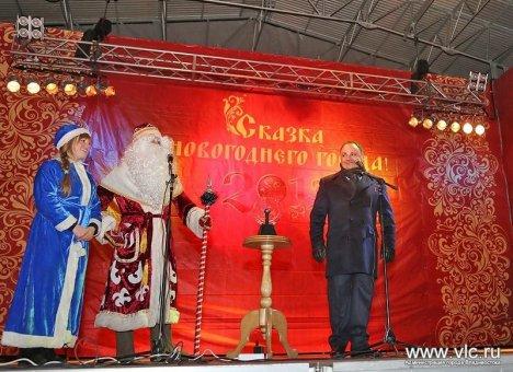 Экс-мэр Владивостока поздравил всех с Новым годом