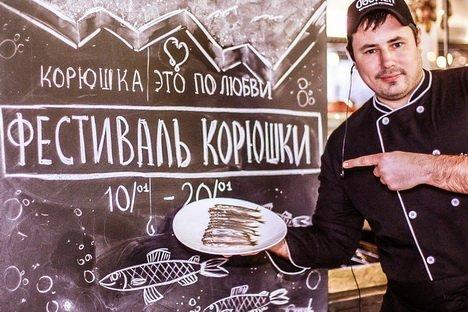 Владивостокцы и гости города признались в любви популярной рыбе